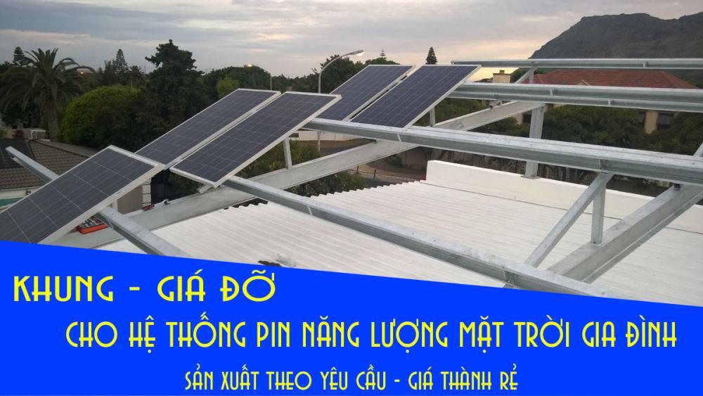 Khung, Giá đỡ cho hệ thống điện năng lượng mặt trời